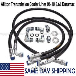 Allison Transmission Cooler Lines For 06-10 Chevy/GMC 6.6l Duramax with Adapters